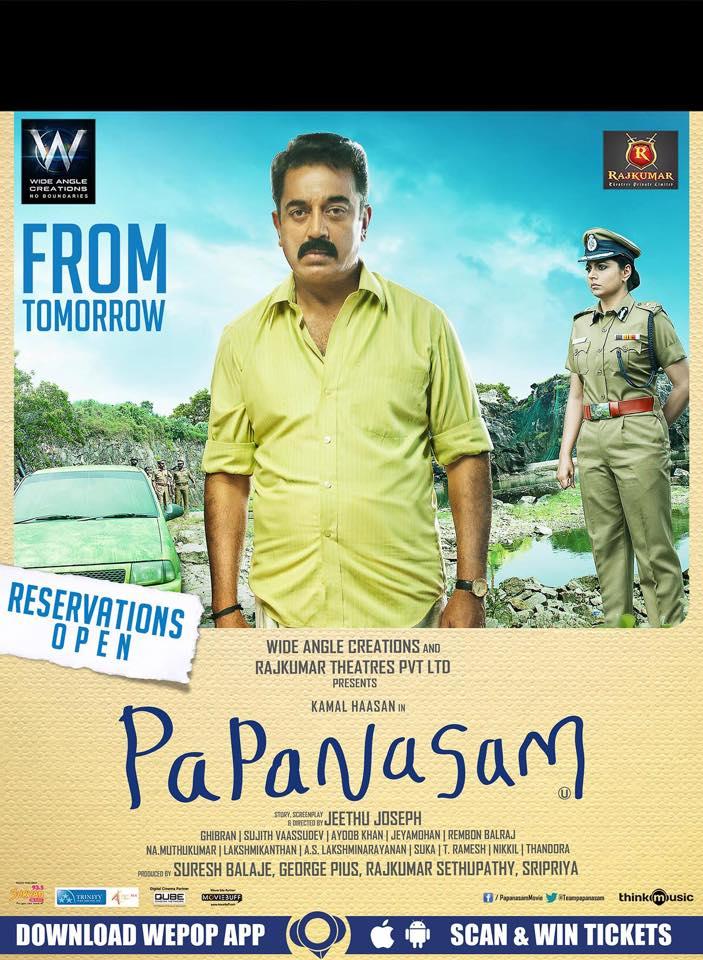 Papanasam: An exhibition of Kamal Haasan's talent.